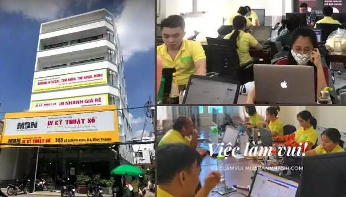 MuaBanNhanh POS có tính năng gì nổi bật hỗ trợ kinh doanh thương mại điện tử?